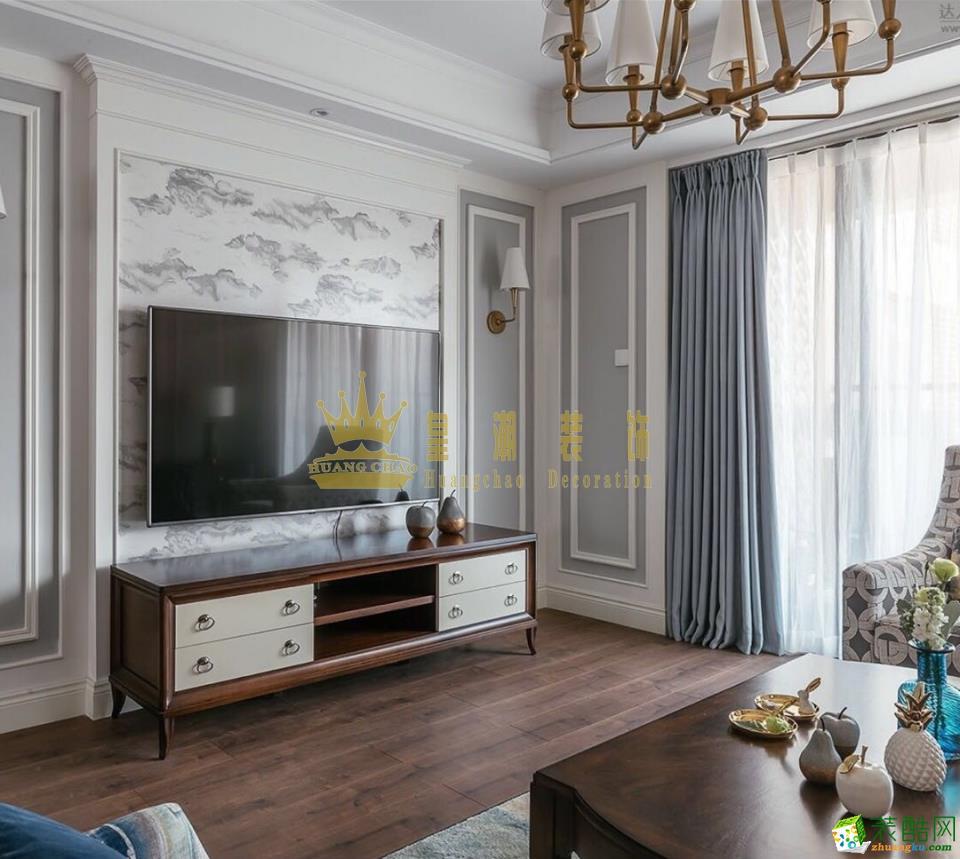 华发水岸120�O三室两厅北欧风格装修案例图|皇潮装饰