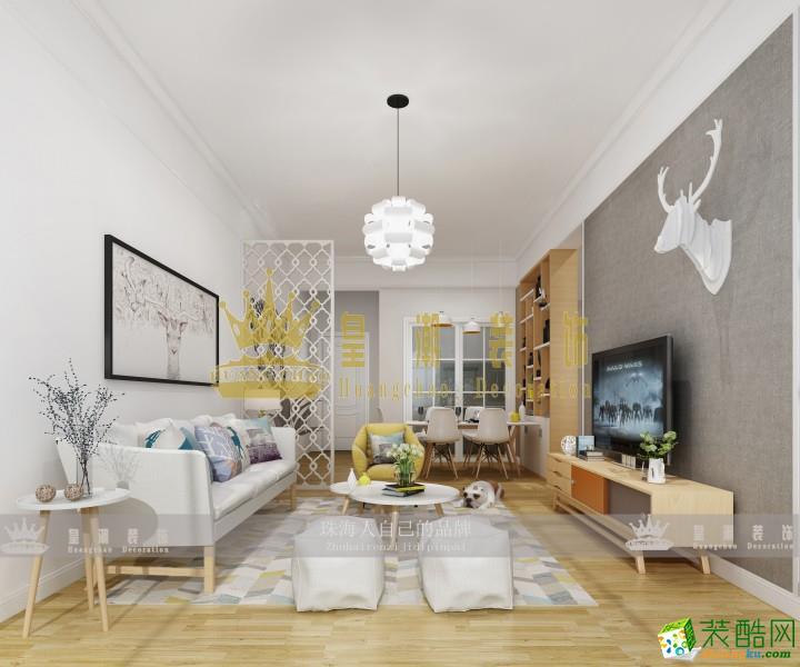 海伦堡108�O北欧风格三室两厅装修案例图|皇潮装饰