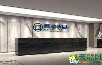 富中国际福建隆德集团办公室