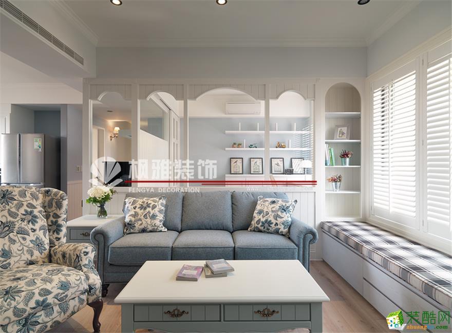 【枫雅装饰】平江区110方三室一厅美式风格装修设计效果图