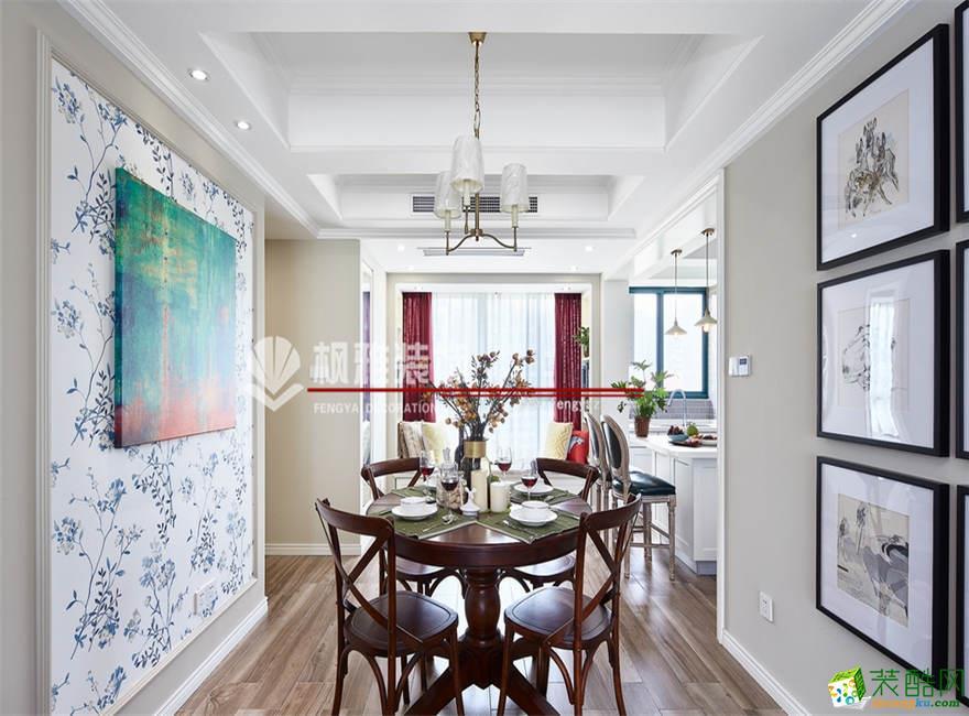 【枫雅装饰】吴中区160方美式风格四居室装修设计效果图