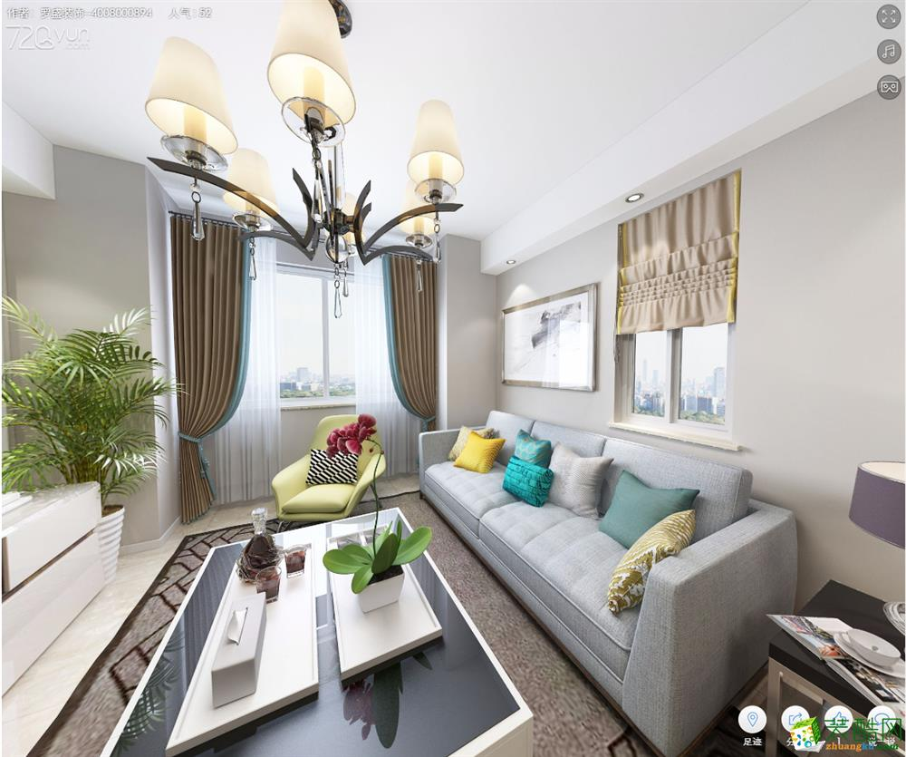 罗盛家装―滨江福苑89方现代宜家两室两厅装修效果图
