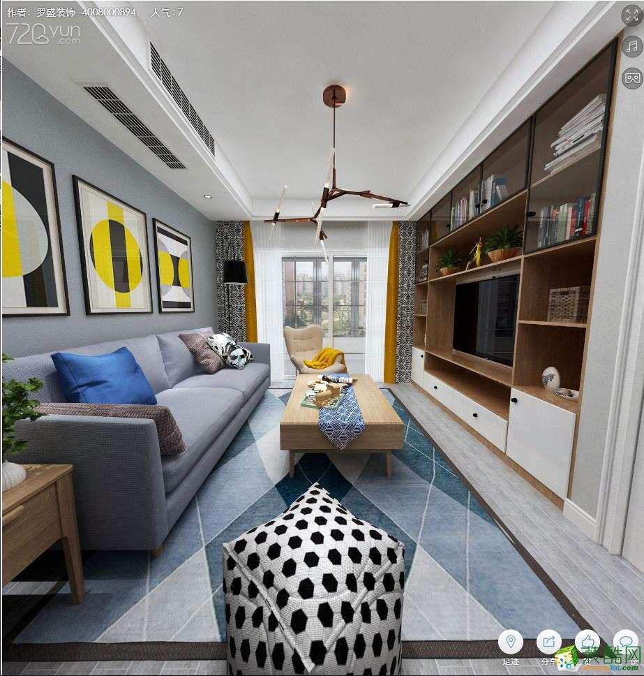 罗盛家装―紫金西苑120方现代简约冷色系装修效果图