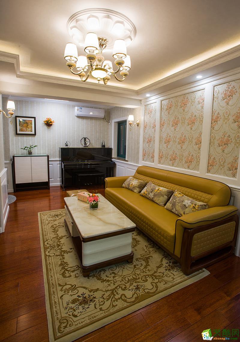 美式风格100平米三室两厅装修实景案例图|铭坊易家装饰