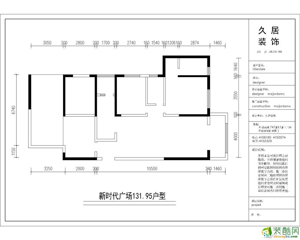 【昆明久居】115�O新时代广场