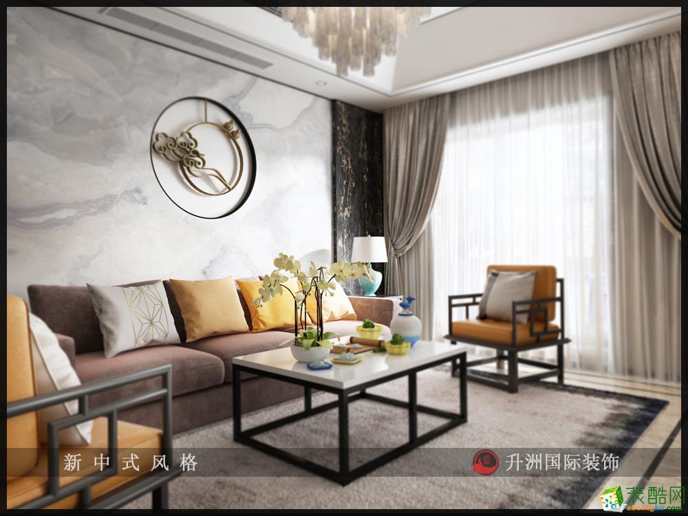 【升洲装饰】江南理想134�O新中式风格装修效果图