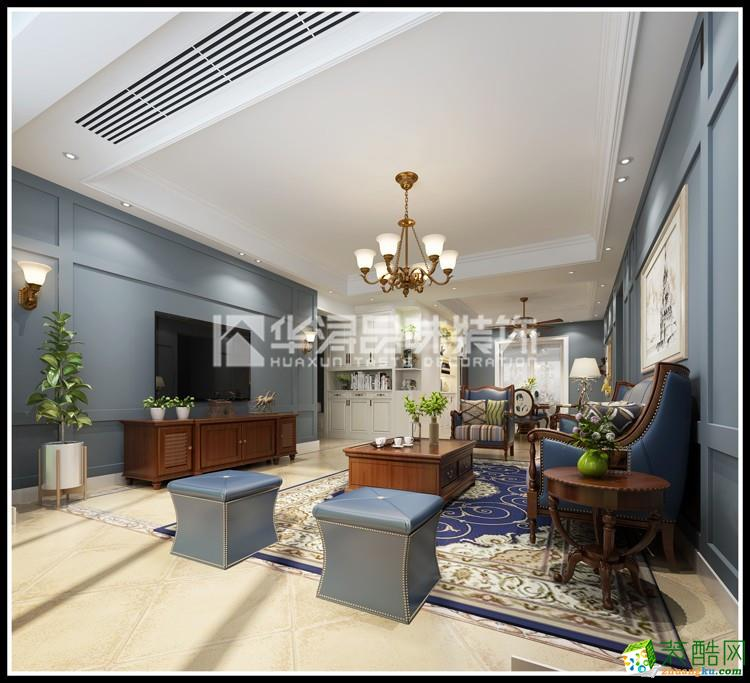 美式风格143平米四室两厅装修实景案例图|华浔品味装饰