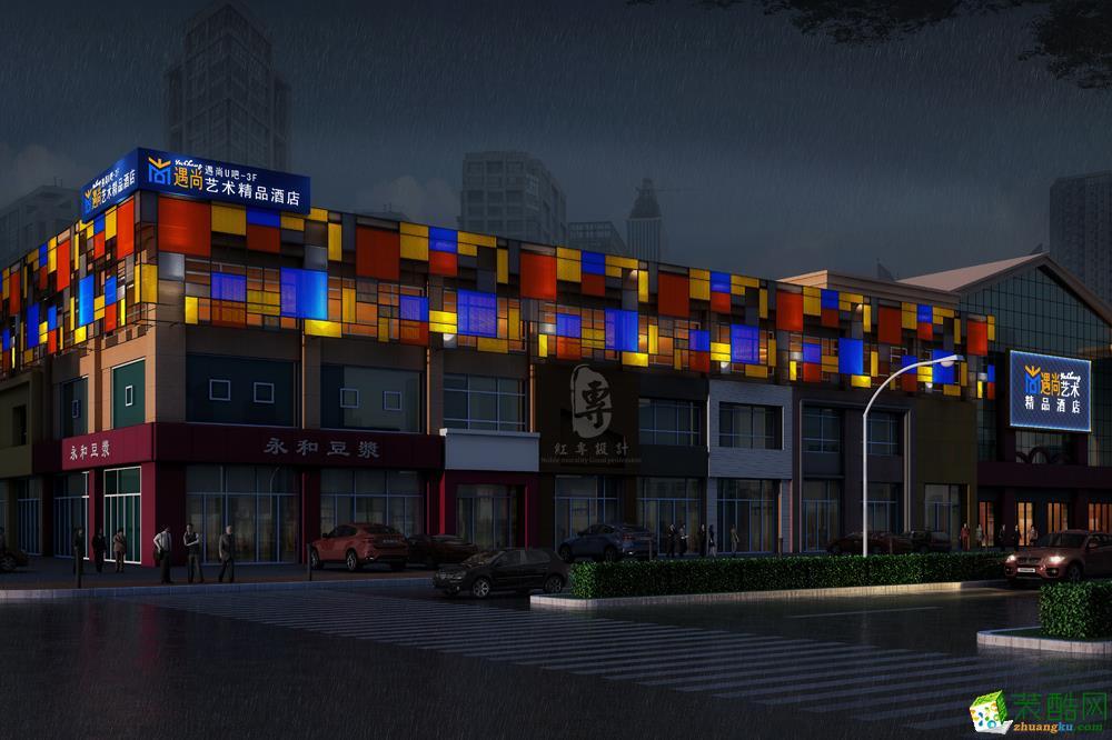 烟台遇尚艺术主题酒店-红专设计