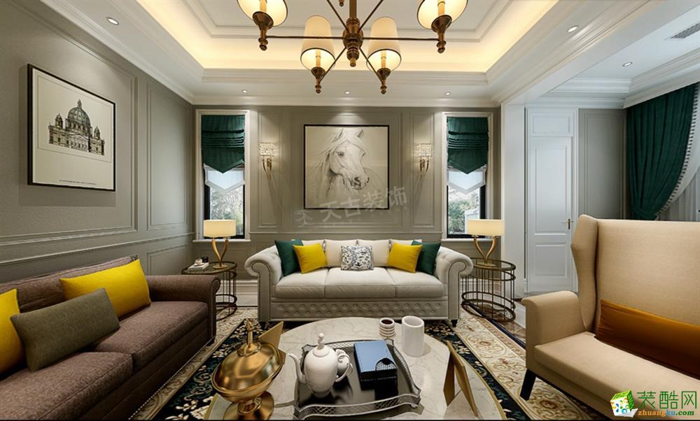 金茂书院洋房底跃260平米美式风格装修效果图---天古装饰