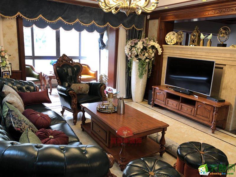 开紫郡300平米别墅花元宝美式风格装修实景案例---喜百年装饰