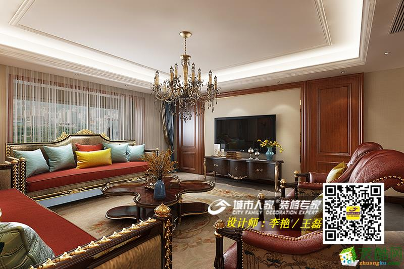 中海紫御公馆254平欧式风格装修案例