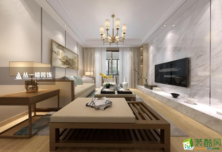 【丛一楼装饰】力高滨湖国际120�O新中式风格装修效果图