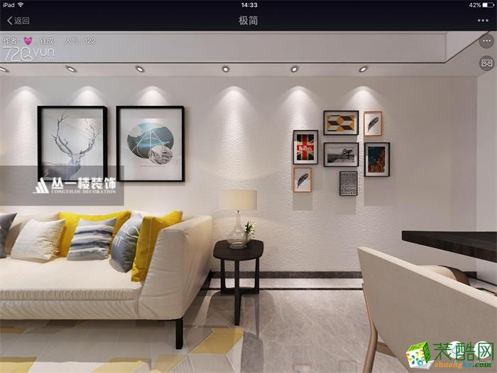 【丛一楼装饰】万达旅游城E区90�O现代简约风格装修效果图