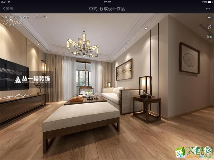 【丛一楼装饰】力高滨湖国际117�O新中式风格装修效果图