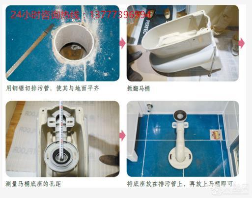 杭州新房装修常识:马桶孔距没量好