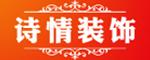 重庆诗情章鱼直播间章鱼直播app官网