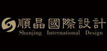 杭州顺晶国际设计装饰
