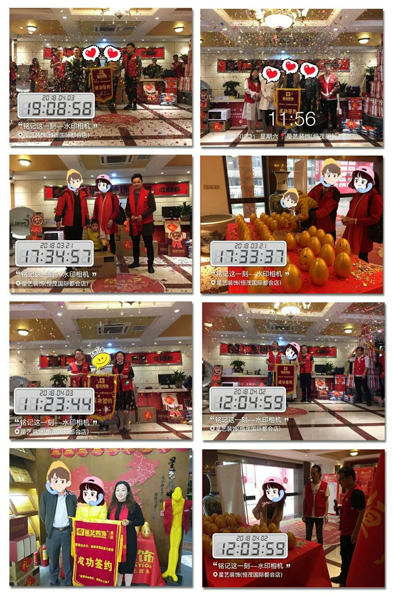 南昌星艺装饰家装文化节活动图片3