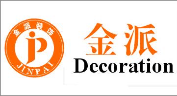 苏州金派装饰设计工程有限公司