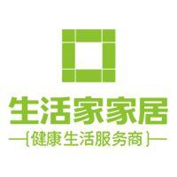北京生活家装饰西安分公司