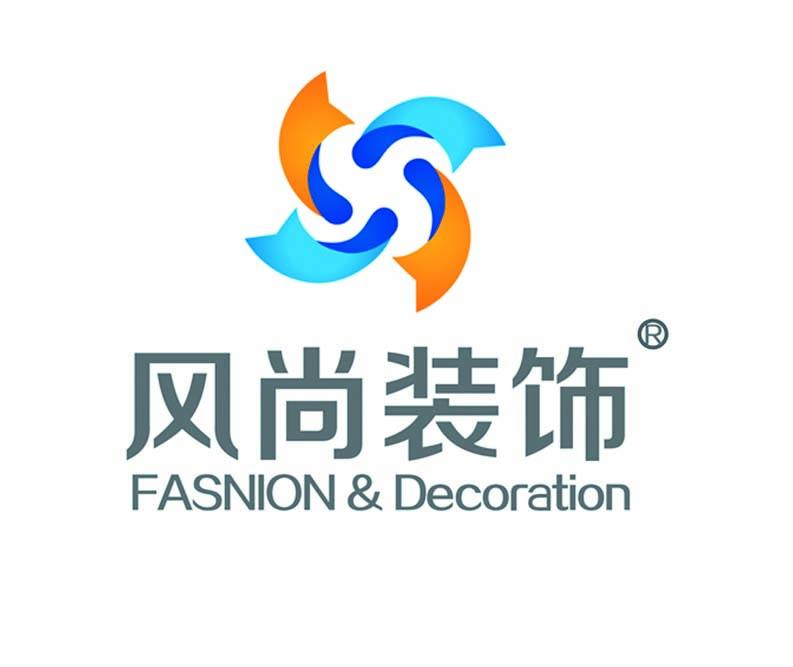 义乌风尚装饰工程有限公司