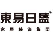 东易日盛(重庆)公司