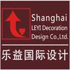 上海乐益装饰设计有限公司