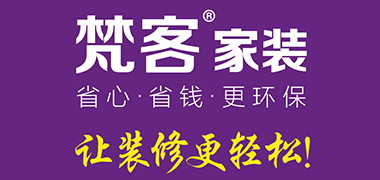 天津梵客家居科技有限公司