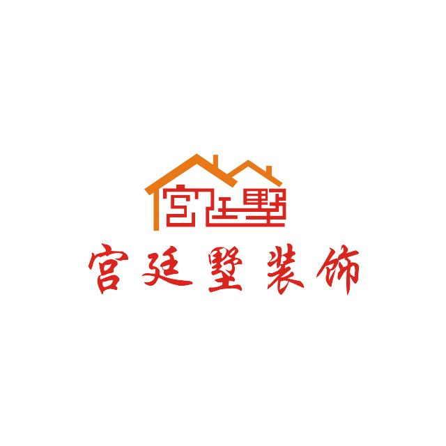 广西宫廷墅装饰设计责任