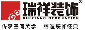 北京瑞祥佳艺建筑装饰工程有限公司