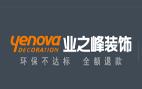 天津业之峰装饰公司