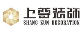 四川上尊建筑装饰工程有限公司