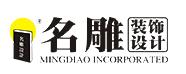 深圳名雕装饰重庆分公司