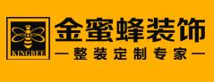 重庆金蜜蜂装饰有限公司