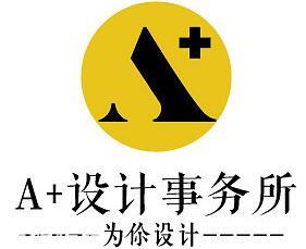 A+设计事务所
