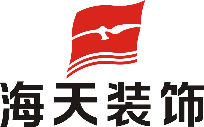 北京海天环艺装饰恩施分公司