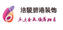 重庆市涪陵区碧港装饰工程有限公司