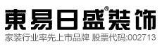 武汉东易日盛装饰有限公司
