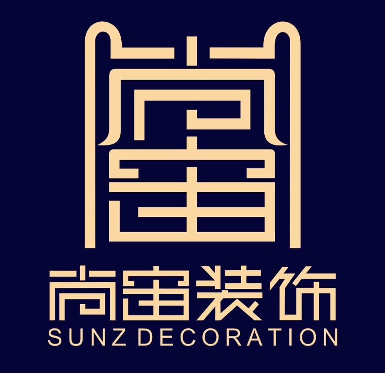 丽水市尚宙装饰设计工程有限公司