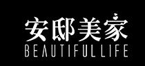 湖南安邸美家装饰设计工程有限公司