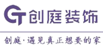 陕西创庭装饰工程有限公司