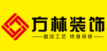 沈阳方林装饰工程有限公司