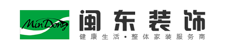 甘肃闽东装饰设计工程有限公司