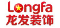 北京龙发装饰集团杭州分公司