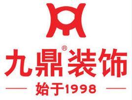 杭州九鼎装饰股份有限公司