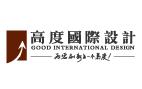 苏州好运高度国际设计工程有限公司