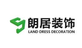 杭州朗居装饰