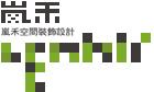 杭州岚禾装饰