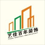 仁寿艺佳百年建筑装饰工程有限公司