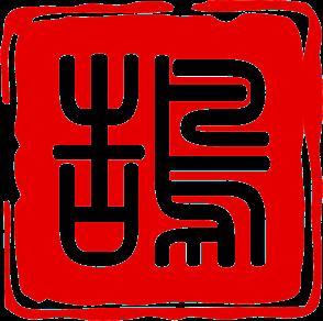 上海鹄千装饰
